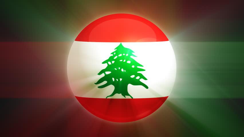 Lebanese flag spinning globe with shining lights - HD loop