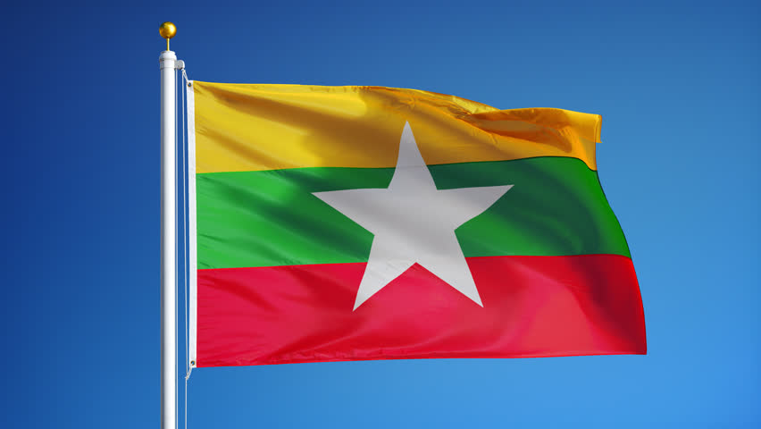 Flag Of Morocco Stock Footage Video 2581259 - Shutterstock