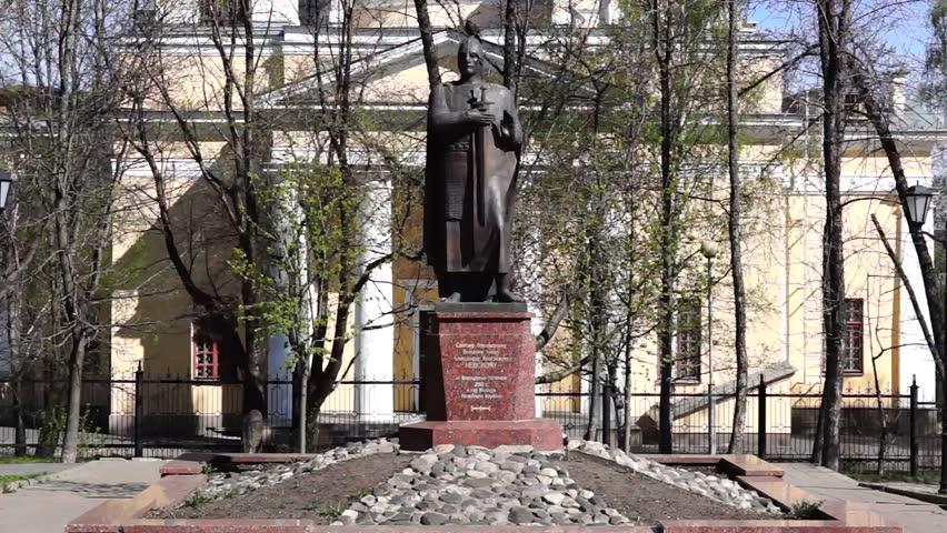 Header of Alexander