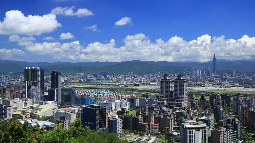 Songshan Airport | Shutterstock HD Video #17983288