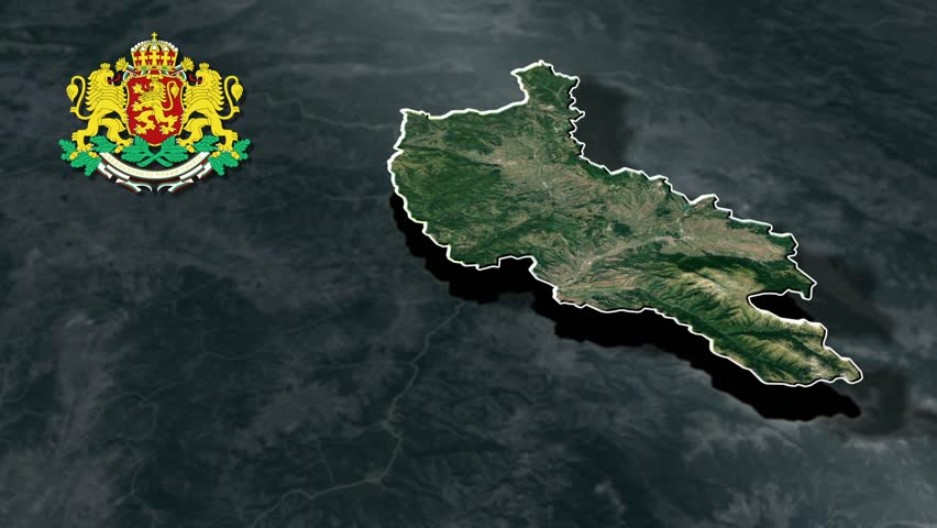 Kyustendil with Coat Of Arms Animation Map Provinces of Bulgaria