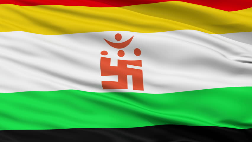 Jain Flag. Jainism Is An Indian Religion That Advocates ... Indian Religious Background