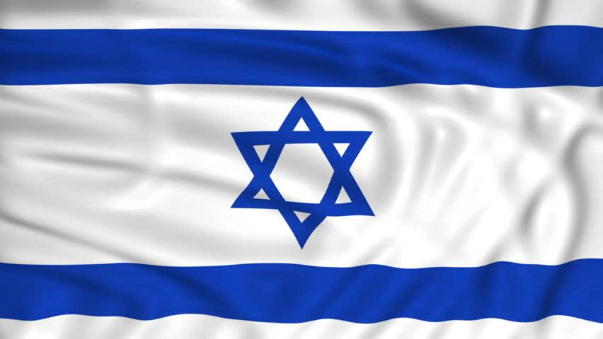 clipart israel flag - photo #48