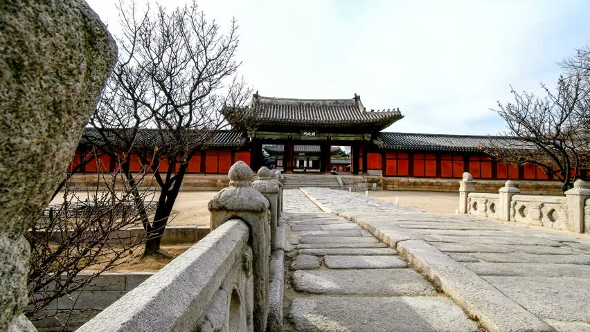 Changgyeonggung palace a wall in the image. | Shutterstock HD Video #21892906
