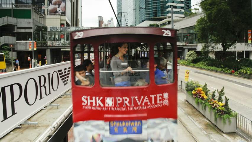 HONG KONG - CIRCA MAY 2011: Trams which run in Central Hong Kong Island along Connaught Road
