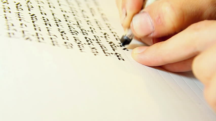 The Special Writing