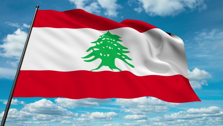 lebanon - photo #21